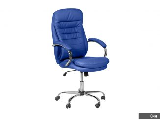 син стол