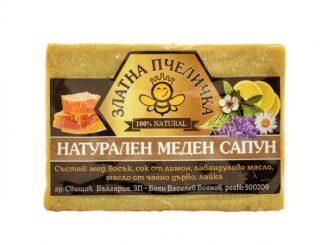 Антибактериален натурален меден сапун